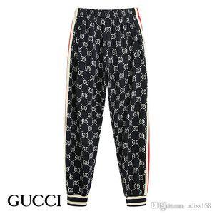 Moda nueva letra bordado costura pantalones casuales pantalones deportivos costura sección delgada cinta personalidad pantalones casuales