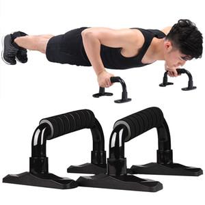 스테인레스 스틸 바 I-모양의 거품 핸들 바디 빌딩 장비 홈 체육관 근육 트레이닝 피트니스 운동은 바 위로 밀어