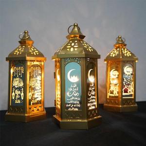 PATIMATE Moon LED Night Lamp 2020 Карим Рамадан украшения для дома счастливый Ид Мубарак Исламская мусульманская вечеринка декор Ид аль Адха