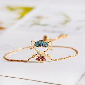2020 Классического Corful CZ Регулируемого браслета ручных Девочек Мальчики Форма браслет Jewellery способ Friend подарки