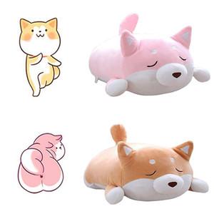 Плюшевые Чучела Животных Большой Сиба-Ину Собака Игрушка Подушка Мягкие Подушки Для Игрушек Подарок