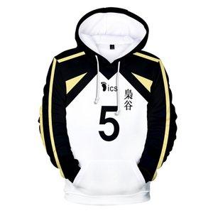 Anime Haikyuu Akaashi Keiji Bokken Koutarou cosplay costume 3D Imprimer Fukurodani Academy drôle Hoodie Sweat-shirt Homme Femme Casual