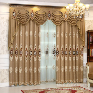 Европейский стиль Вышивка Шторы для Гостиной Пряжа Современная Спальня Пол Шторы Занавес Слава Желтый Sheer Занавес