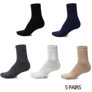 5 paia di inverno degli uomini calzini caldi di colore solido Super Thick Wool Socks Maschio neve contro il freddo calzini caldi unisex Uomo cotone elastico