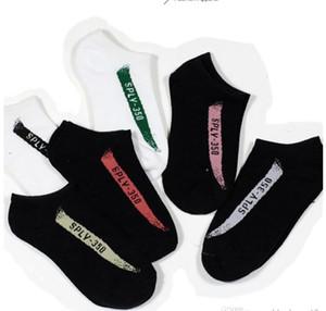 Moda Erkekler Çorap Kanye Erkek Ayak Bileği Çorap Sokak Erkek Basketbol Spor Çorap Kadınlar Ücretsiz Boyutu Toptan Için