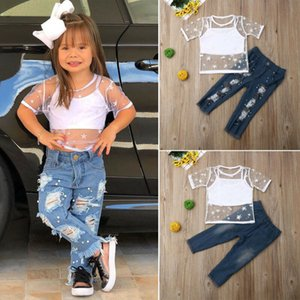 Fashion Toddler Baby Girl 1T-6T Vest Tops Denim Ripped Pants Clothes Outfits 3pcs Set
