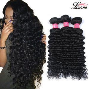 Cheap Peruvian Hair Bundles Peruvian Deep Curly Wave Human Hair 3 4 5 Bundle Extensions unprocessed Dyeable Peruvian Human hair Deep weave