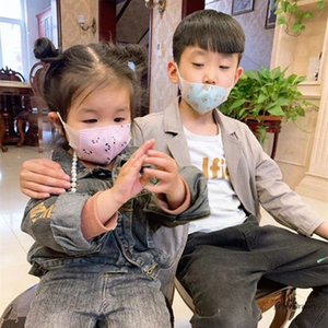 Dustproof Disposable Children's 3d Mask Printing Spray Breathable Fusion Spray Non-woven Three-dimensional Protective Student Mask
