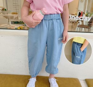 2020 popular new popular summer children's two color Tencel cotton denim mosquito proof pants 100-140cm