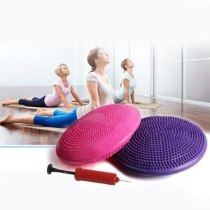Yoga Mat Massage Cushion Seat Cushion Plate Padded Thick Explosion-Proof Ball