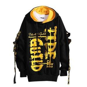 Autumn Men's Sweatshirt Fashion Patchwork Hoodies Mens Casual Letter Hoodies Hip Hop Hooded Sweatshirts High Street Loose Hoodie
