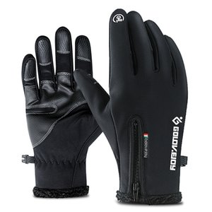 Warm Touch Screen Guanti inverno antivento impermeabile warm guanti da equitazione Sport Cinque dita Guanti Drop Ship 010087