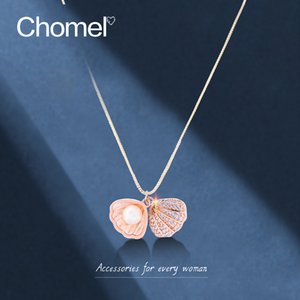 Singapore official website chomel Necklace women's Sterling Silver clavicle chain jewelry small trend cold wind shell pearl gift