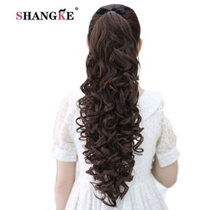 Shangke 24 '' Long Kinky cheveux bouclés Pièces Ponytail clip Naturel Sur Hair Extensions Flip Tail Faux long clip Ponytail