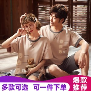 Couple's pajamas cotton short-sleeved cartoon and shorts pajamas shorts casual men's and women's home clothes two-piece thin