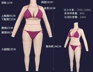 Transgénero Forma de senos de silicona Transexual Trajes de cuerpo entero con brazos Fichas falsas Penetrable vagina falsa para crossdresser
