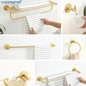 Золотые аксессуары для ванной комнаты Набор Матовый Space Алюминий Полотенце Поддержка Настенная мыло стойки банное полотенце вешалка Hardware Kit