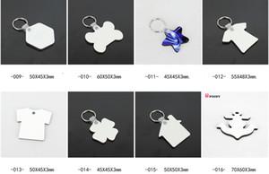 Брелки для сублимации пустых банок для печати МДФ брелок термопресс печать вашего логотипа 100 шт. / Лот