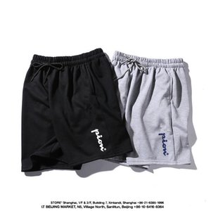 Designer Mens Shorts Summer Style Brand Shorts Print Mens Casual Solid Short Pants Joggers Brand Sport Short Trousers Joggers