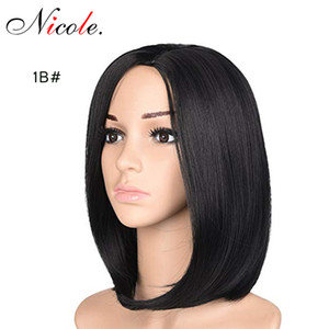 Nicole Cadılar Bayramı Bob Peruk Omber Renk Kısa Düz Saç Peruk Doğal Siyah Sentetik Yüksek Sıcaklık Fiber Siyah Kadınlar için Ücretsiz Kargo