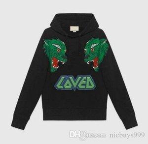 18SS coton designer automne mode casual hommes de luxe lettre sweat imprimé animal loup AIMÉ Sweat-shirt à capuche