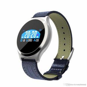 Y7 Akıllı İzle Çelik M7 Kan Basıncı Kalp Hızı Monitörü Pedometre Bluetooth Uzaktan Smartwatch Spor Izci IOS Android için