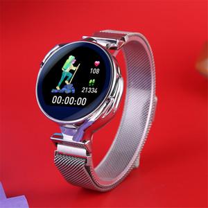 female smart watch Women Luxury Heart Rate Monitor Blood Pressure smartwatch Fitness Tracker Sports Smart Bracelet pk H8 Z18 H1