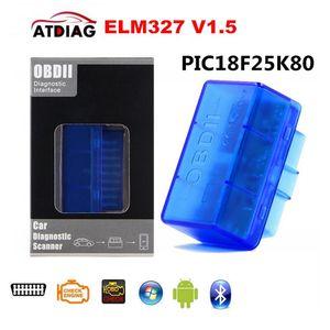 10PCS OBD OBD2 하드웨어 V1.5 PIC18F25K80 ELM327 블루투스 자동차 진단 스캐너 작품 멀티 브랜드 자동차