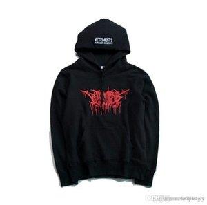 büyük boy harfi ile 2017 Erkekler Oversize Kırmızı Metal Logo Baskılı Vetements Hoodie Siyah Streetwear Sürüm 2 kazak yıldızı işlemeli