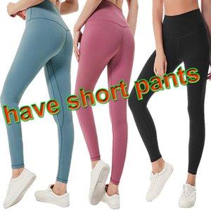 Lululemon-32 einfarbig frauen yoga hosen hohe taille sport gym wear leggings elastische fitness dame insgesamt volle strumpfhosen workout