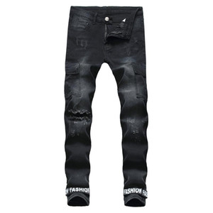 Special Men Cowboy Trousers Slim Fit Splicing Black Trousers Feet Pants