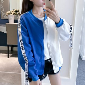 Jackets Women 2018 New Summer Women's Basic Jacket Fashion Thin Windbreaker Outwear Bomber Female Baseball Women Coat