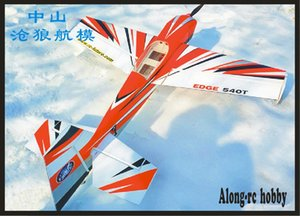 Future PP material PLAN wingspan 1200mm 47 inch 30E EDGE540 540T KIT SET RC 3D F3D RC plane RC MODEL HOBBY TOYS 3D airplane