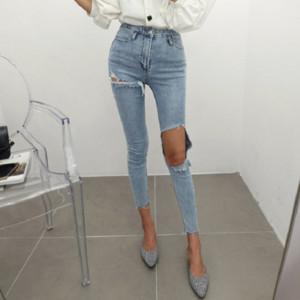 Pengpious buracos jeans mulheres sexy skinny denim calças jeans recortados para a moda lady vintage lavado