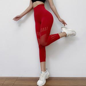 Vente chaude Femmes sans couture Yoga Capri Pantalon Sport taille haute Jambières élastiques Push Up Out contrôle Tummy creux Sexte Tight Pants-L