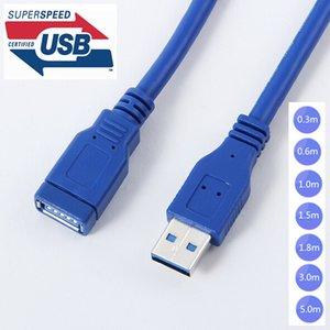 Ordinateur de Bureau Câbles pour ordinateurs Connecteurs standard 3.0 A mâle vers USB 3.0 AM A femelle AF USB3.0 Extension Cable