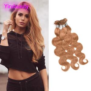 Virgen india del pelo # 27 Color del cuerpo de la onda 100% tramas del pelo humano 27 Miel Rubio Color de 3 paquetes 95-100g / pieza Productos para el cabello