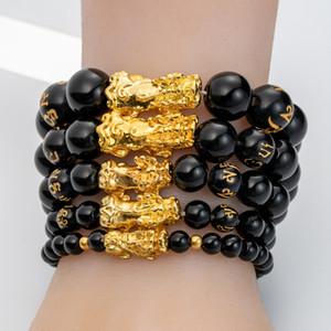 Imitation of obsidian, gold, jade, bracelet, six characters, true words, temple fair, hot selling Bracelet
