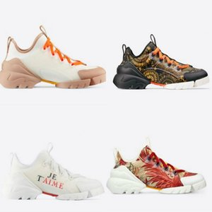 2020 YENİ Tasarımcı lüks ayakkabılar Yeni moda Kadın Erkek ayakkabı Neopren Grogren Şerit D- Bağlan ayakkabı sneaker