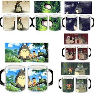 Useber New Anime Style Lovely Miyazaki Totoro A Grade Ceramic Cup Discoloration Mugs 6 Kinds of Patterns To Choose