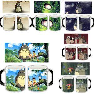 Seç için Patterns Useber Yeni Anime Tarzı Güzel Miyazaki Totoro A Sınıfı Seramik Kupa Renksizleşmeye Kupalar 6 Çeşitleri