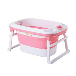 2020 Hot Sale Baby Bath Children Bucket Folding Baby Newborn Bath Folding Shower Fold-able Non-Slip Bathtub Stand Security