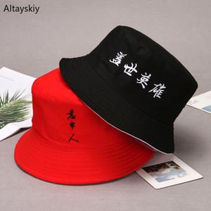 Cubo Sombreros Mujeres Hip Hop Carta Sólida Bordada Desgaste de doble cara Sombrero de Pescador Estilo Coreano Transpirable All-match Womens Chic C19041001