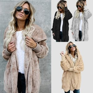 Winter Plush Jacket Warm Long-sleeved Hooded Jacket Loose Solid Color Mid-length Women's Jacket Can Be Worn on Both Sides Cardigan S-5XL