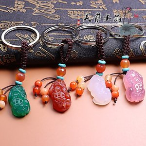 Toptan Özelleştirme Doğal Akik DIY Para Pixiu Anahtarlık Mücevher Moda Aksesuar Bay Bayan Luck Muska El Oyma