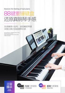 Klavye Elektrik Piyano 88 Anahtar Çekiç Profesyonel Yetişkin Klavye Acemi Öğrenci Sınıf Sınav Akıllı Elektronik