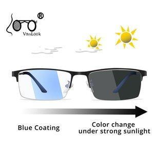 컴퓨터 안경 게임 보호 블루 레이 MX200527 남성의 안경을 차단 광색 선글라스 카멜레온 렌즈 블루 라이트