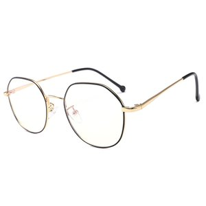 Vizyon Mavi Işık Kalkanı bilgisayar okuma / oyun gözlüğü - 0,0 kat büyütme düşük renk bozulma, kutuları göndermek için anti-mavi gözlük