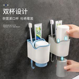 2637 Spazzolino Portapacchi Evitare Punch Gargle Cup Brush One 's Cup Denti Tipo muro servizi igienici parete aspirante Hanging Tooth Rack