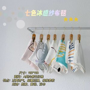 Baby Blanket Newborn Children Baby Towel Children Air Conditioning Summer Cool Quilt Ice Silk Bamboo Fiber Cotton Nap Blanket